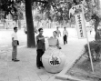 1961년 국제학생친선회 수해구호모금운동 썸네일