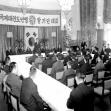 국제태권도연맹 발기인대회 썸네일