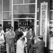 17일 한국예술문화단체총연합회관 현판식썸네일