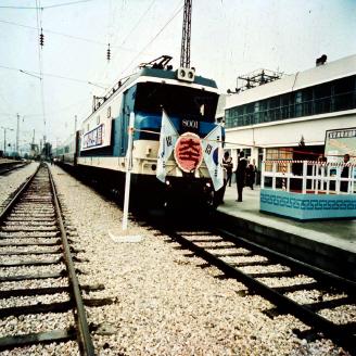 1973년 6월 20일 청량리와 제천을 잇는 155.2km의 중앙선 전철이 개통되었다. 중앙선은 산업선 전철화계획에 따라 1968년 5월 착공했다. 원문이미지