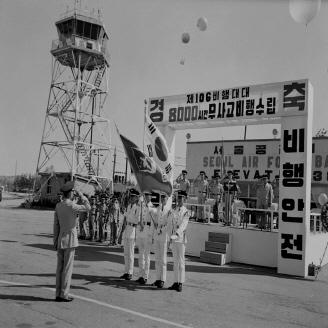 공군 제106비행대대 8,000시간 무사고비행 대표이미지