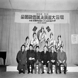 1961년 10월 21일 서울 창경원 특설무대에서 제1회 민속미인대회가 개막되었다. 이 대회는 500여 명이 관람하는 가운데 75명의 참가자가 한복을 입고 경연을 펼쳤다. 원문이미지