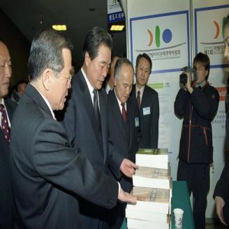 2000년 10월 24일 서울 올림픽파크텔에서 제1회 자치단체 개혁박람회가 개최되었다. 이 행사는 전국 시?군?구 지자체 단체장 및 의장단 408명이 참석하여 지방자치 50년을 돌아보는 자리였다. 원문이미지