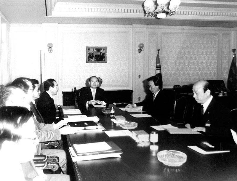전두환대통령제5차경제계획부문별보고회의