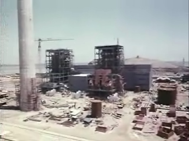 아산화력발전소건설공사