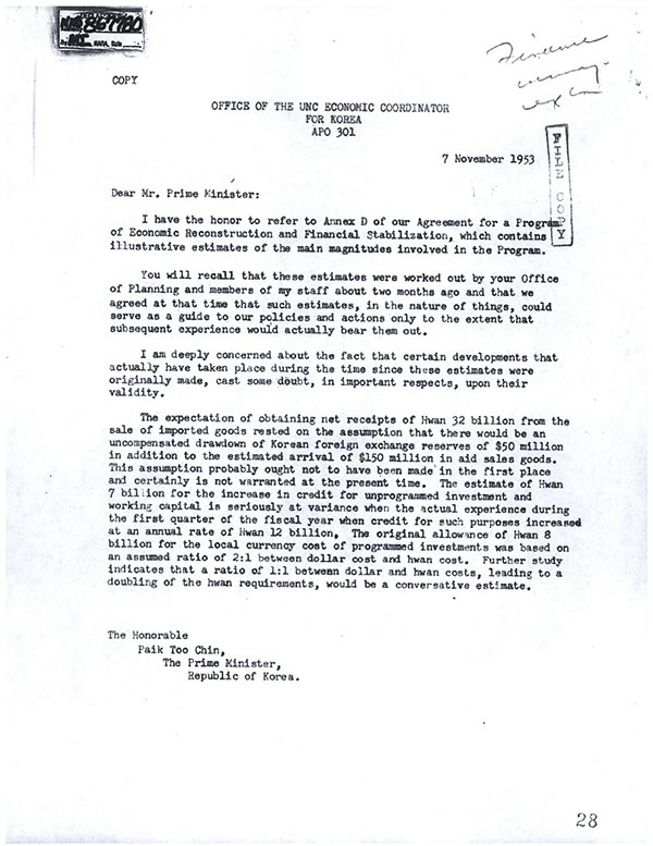 C. T. Wood가 백두진에게 보낸 서신: [경제부흥 및 재정안정화프로그램 협정의 부록 D]