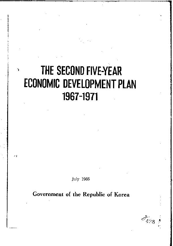 THE SECOND FIVE-YEAR ECONOMIC DEVELOPMENT PLAN(1967-1971)
