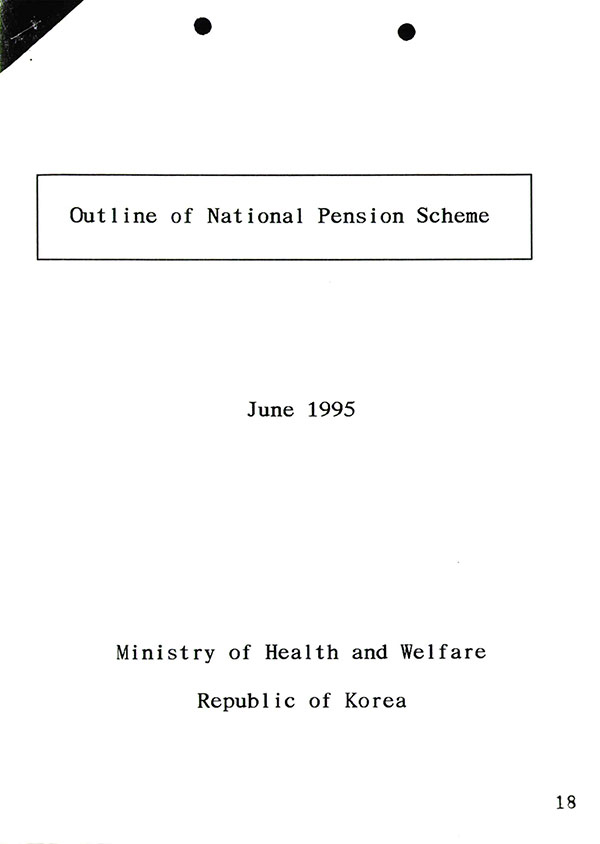 Outline of National Pension Scheme