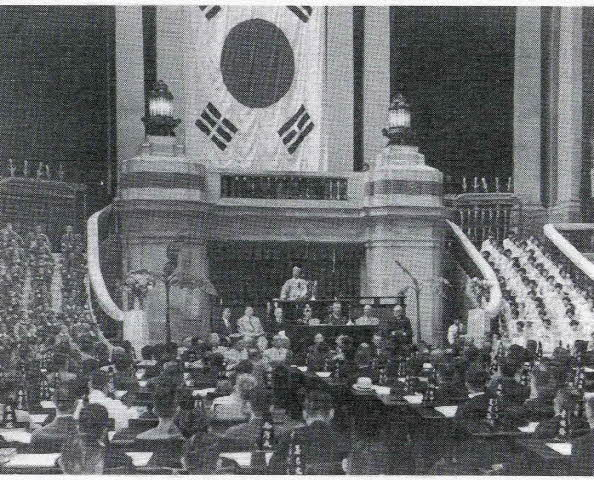 제헌국회 개원식