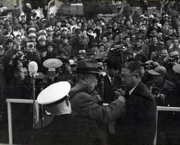 해군 창설 제10주년 기념식장