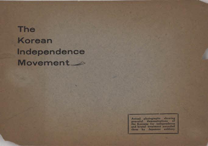 한국독립운동 (The Korean Independence Movement)