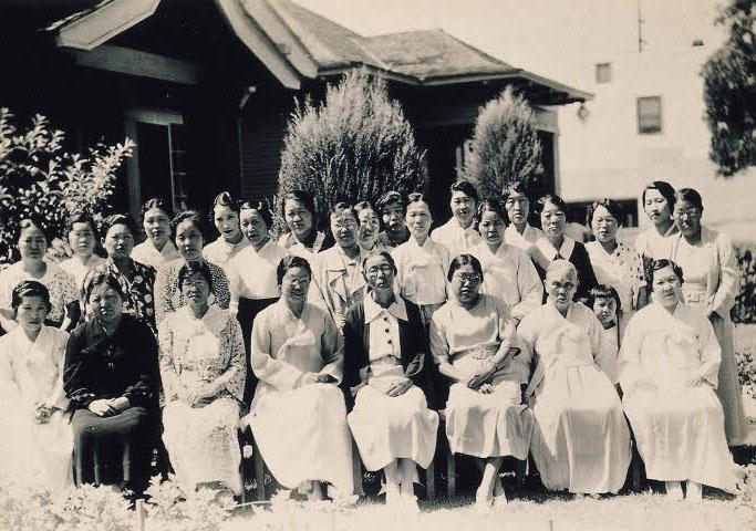 대한여자애국부인회 창립 17주년 기념