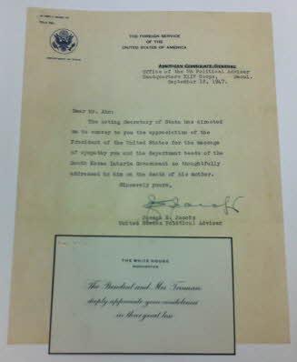 미국 트루먼 대통령의 감사카드