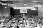 국제기능올림픽대회 한국위원회 회의