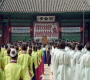 제28회 성년례 및 전통관례 재현