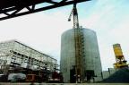 고리원자력발전소 건설공사