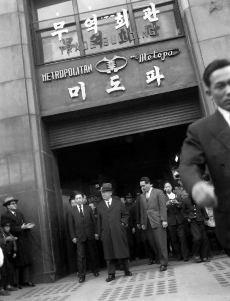이승만대통령 서울시내 미도파백화점 시찰