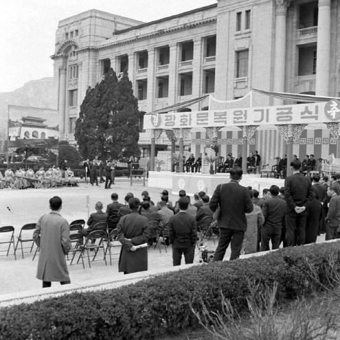 정일권 국무총리 광화문 복원 기공식 참석