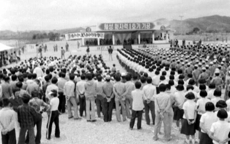 월성 원자력기공식(장예준상공부장관참석)