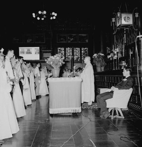 원앙합동결혼식