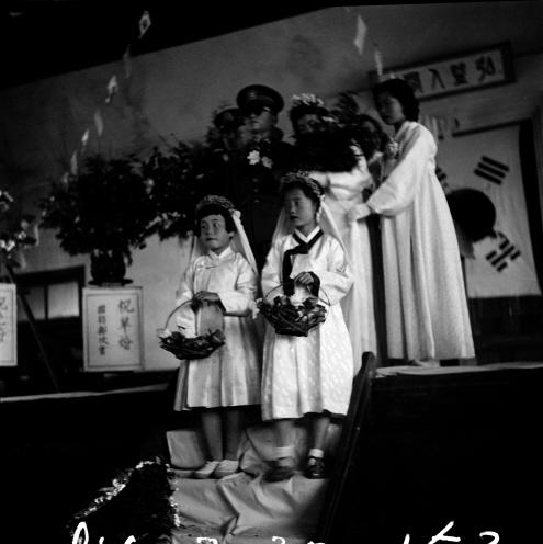 보병군인 결혼식