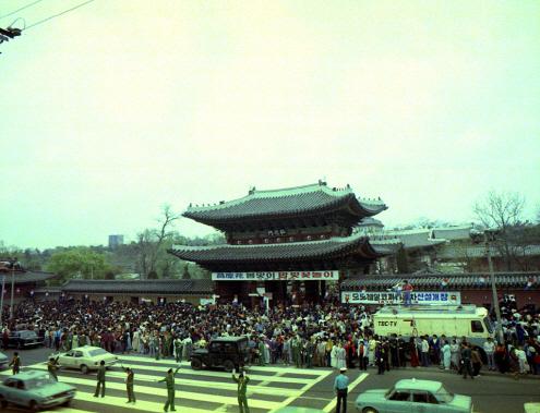 창경원 봄맞이 시민위안쇼