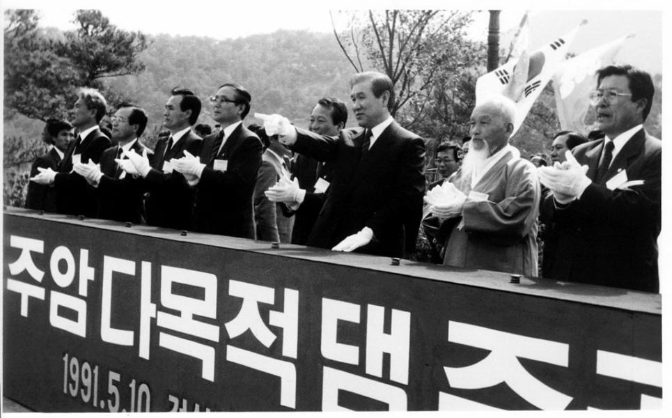 노태우대통령 주암댐건설 준공식 참석