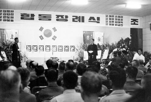 이세호 주월한국군사령관 주월한국군 합동장례식 참석