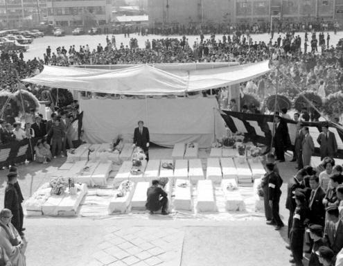 경서중학 사망자 합동장례식