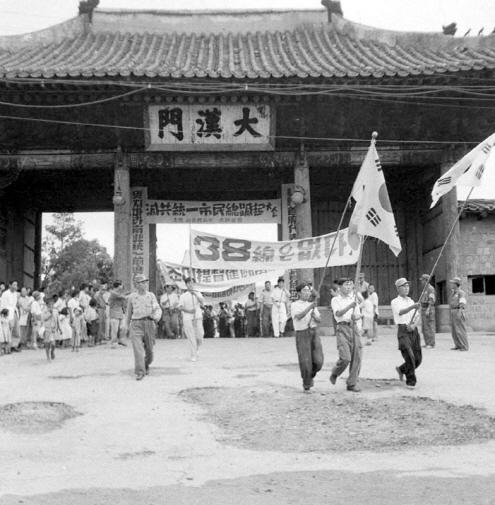 38선기준 정전반대 국민대회 및 데모