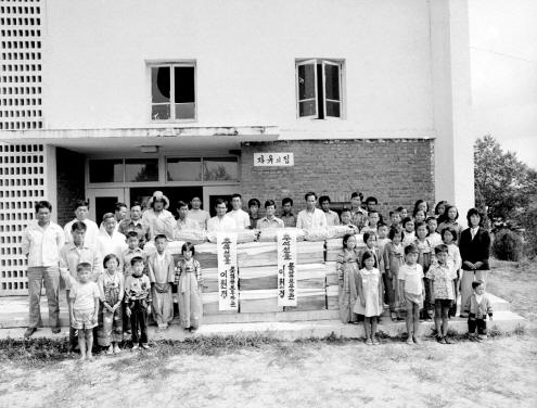 대성동 자유의 마을 추석선물 전달