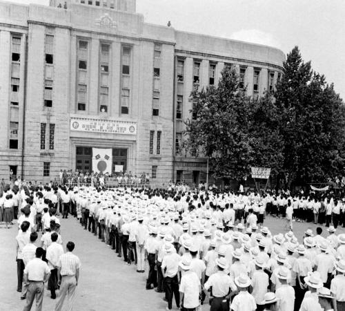 서울시내 각대학 하계방학 농어촌계몽대 환송식