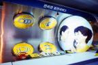 한국전기통신공사 전자통신장비 전시품 촬영