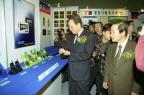 고건 국무총리 대한민국 특허기술대전 개관 행사 참석