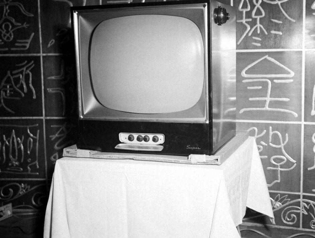 텔레비전 개국식
