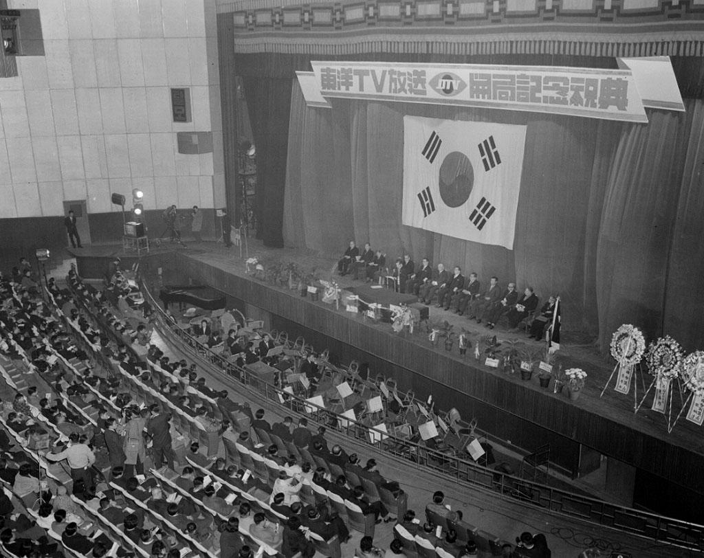 동양TV방송 개국