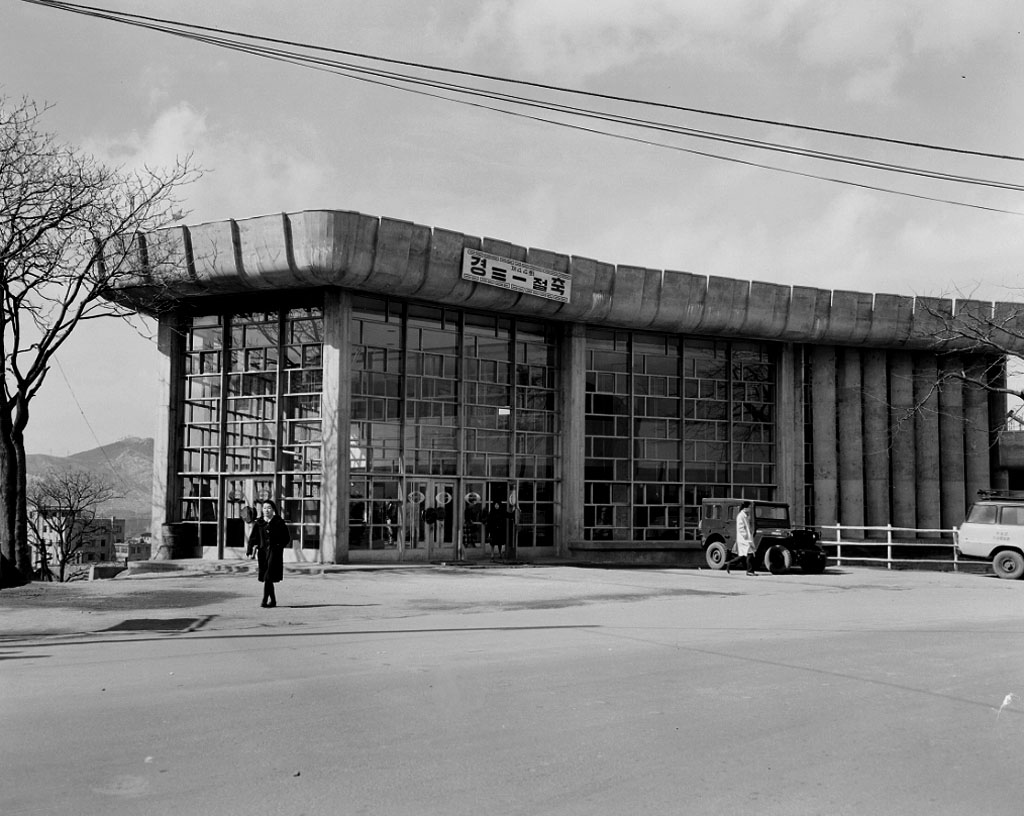 KBS-TV 방송국건물 및 내부시설
