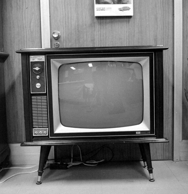 텔레비전 전면