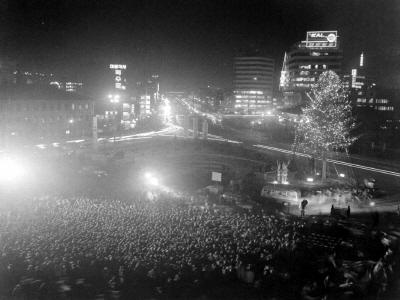 서울시청 앞 크리스마스트리 점화식2 대표이미지