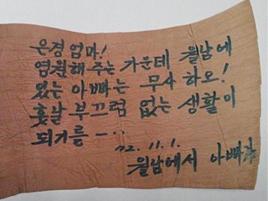 바나나 잎 편지 이미지2